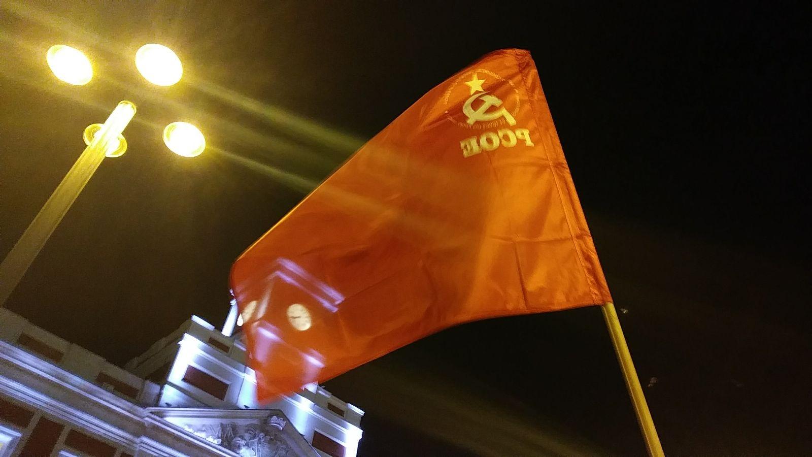 El Partido Comunista Obrero Español asistió el pasado martes ,13 de febrero, a la manifestación convocada en Sol para mostrar su solidaridad con aquellos que sufren la represión del reaccionario…