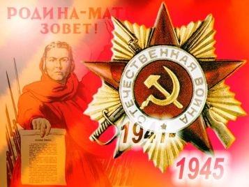 """""""Tu nombre es desconocido, tu hazaña inmortal"""" (Memorial al Soldado Desconocido, Moscú)   70 años han pasado ya de aquel glorioso 9 de mayo, dónde el representante militar del imperialismo…"""