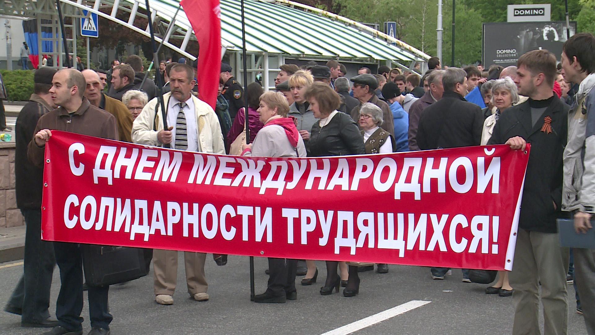 El Primero de Mayo en Donetsk, el Partido Comunista de la República Popular de Donetsk llevó a cabo una manifestación, que congrego a miles de trabajadores, en la que también…