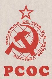 Ahir, l'Audiència Nacional, hereva del Tribunal d'Ordre Públic feixista, va decidir empresonar als Presidents d'Òmnium Cultural, Jordi Cuixart, i de l'Assemblea Nacional Catalana, Jordi Sànchez, per l'únic delicte de tenir…