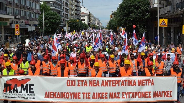 El entreguismo de la socialdemocracia a las políticas de la burguesía no tiene fin. Syriza pretende, en un nuevo acto absolutamente vergonzoso y miserable, atajar uno de los mayores problemas…