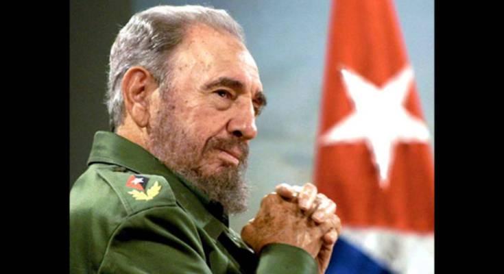 En nombre de los militantes y simpatizantes del Partido Comunista Obrero Español, rendimos sentido homenaje al compañero Comandante Fidel Castro, en su 90 Aniversario que continúa siendo fuente de inspiración…