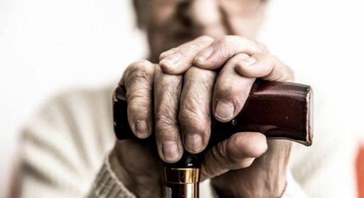 Anciano