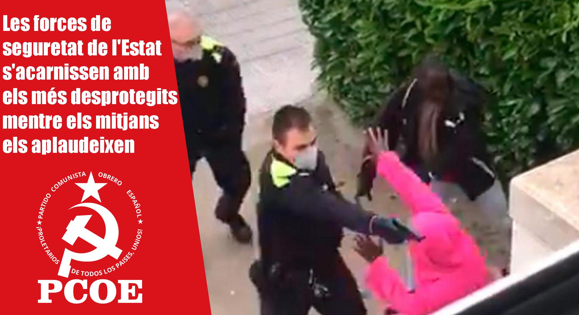 """La Policia Nacional de l'Estat Espanyol té com un dels seus lemes: """"Servir i Protegir"""". Ningú pot posar en dubte aquest lema ja que amb els seus actes demostren dia…"""