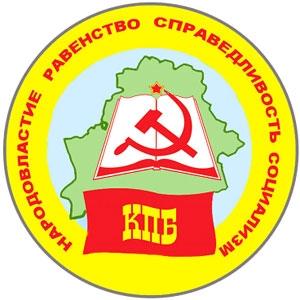 El único partido político organizado que apoya al presidente Lukashenko, que fue miembro del PCUS pero que hoy es un político independiente, es el Partido Comunista de Belarús (KPB), partido…