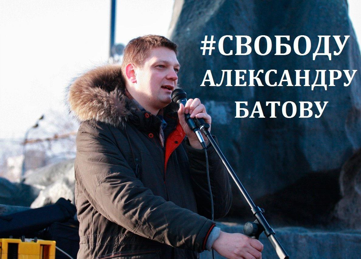 Los camaradas Aleksandr Batov, miembro del Secretariado del Comité Central del Partido Comunista Obrero Ruso (PCOR), y P. M. Tipakov, Secretario del Comité Regional de Niszhny Novgorod del PCOR y…