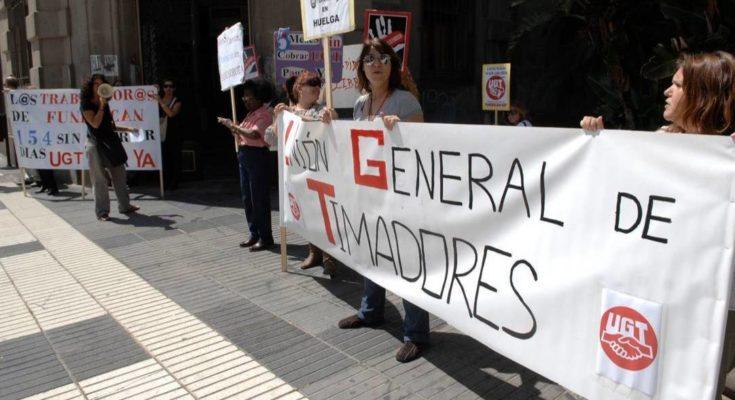 """El pasado día 24 de enero, en el medionuevatribuna.es, el Secretario General de UGT, Pepe Álvarez, escribía un artículo titulado""""El empleo, una necesidad olvidada""""que, aparte de dejar bien patente que…"""